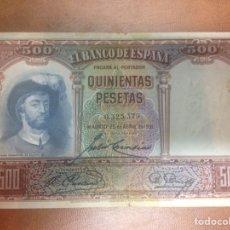 Billetes españoles: C.R. QUINIENTAS PESETAS, MADRID 25 DE ABRIL 1931. SIN SERIE!!! BC. Lote 126487635