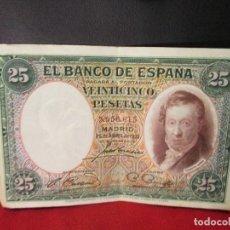 Billetes españoles: 25 PESETAS MADRID 25 DE ABRIL 1931 = II REPUBLICA ESPAÑOLA SIN SERIE. Lote 126669027