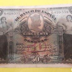 Billetes españoles: ESPAÑA 1907 50 PTAS NUMISMÁTICA COLISEVM COLECCIONISMO ANTIGÜEDADES. Lote 126705456