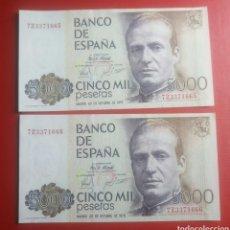 Billetes españoles: LOTE 2 BILLETES SERIE CORRELATIVA CINCO MIL PESETAS 5000 ESPAÑA 1979 PLANCHA / 7Z3371665 Y 7Z3371666. Lote 126716775