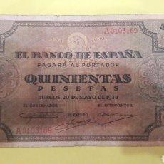 Billetes españoles: ESPAÑA 1938 BURGOS NUMISMÁTICA COLISEVM. Lote 126731962
