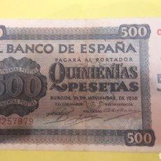 Billetes españoles: BILLETE ESPAÑA 1936 BURGOS 500 PTAS SERIE C. Lote 126732163