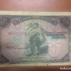 Billetes españoles: C.R. 50 PESETAS. MADRID 1906. SERIE B. MBC. Lote 127111728