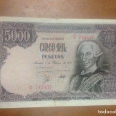 Billetes españoles: C.R. 5000 PESETAS. MADRID 1976. SERIE U. MBC. Lote 127113172