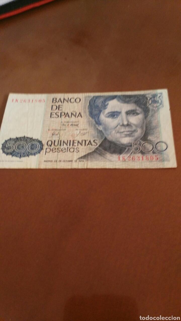 BILLETE 500 PESETAS (Numismática - Notafilia - Billetes Españoles)