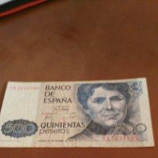 Billetes españoles: BILLETE 500 PESETAS. Lote 127581898