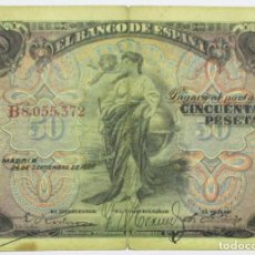 Billetes españoles: BILLETE DE 50 PESETAS DE 15 DE JULIO DE 1907, SIN LETRA DE SERIE. LOTE 0770. Lote 127902979