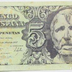 Billetes españoles: BILLETE DE 5 PESETAS DE 12 DE ABRIL DE 1947, SIN LETRA DE SERIE. LOTE 0781. Lote 128266923