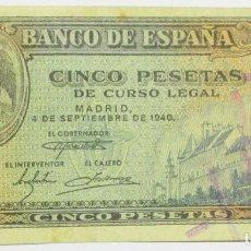 Billetes españoles: BILLETE DE 5 PESETAS DE 4 DE SEPTIEMBRE DE 1940.SERIE G. LOTE 0782. Lote 128269047
