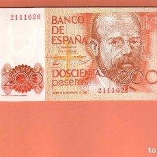 Billetes españoles: BILLETE DE 200 PESETAS DE 1980 SIN SERIE PLANCHA VER FOTOS QUE NO TE FALTE EN TU COLECCION . Lote 128414175
