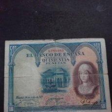 Billetes españoles: BILLETE 500 PESETAS EMISIÓN 1927 BC ISABEL LA CATÓLICA. Lote 128572247