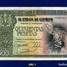 Billetes españoles: 500 PESETAS 1940. SIN SERIE. EBC.+ CALIDAD. Lote 128666675