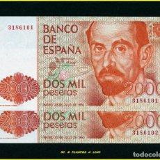 Billetes españoles: 2000 PESETAS 1980 SIN SERIE. PLANCHA LUJO. Lote 128668087