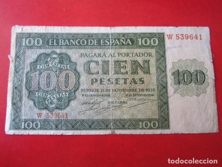 BILLETE DE 100 PESETAS. 1936. ESTADO ESPAÑOL. BANCO DE ESPAÑA. BURGOS (Numismática - Notafilia - Billetes Españoles)