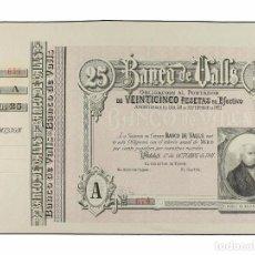 Billetes españoles: BANCO DE VALLS. 25 PESETAS 1911 BALDRICH. Lote 128979159