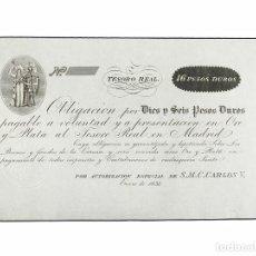 Billetes españoles: CARLOS V. 16 PESOS DUROS. TESORO REAL DE MADRID. ENERO DE 1835. Lote 128979591