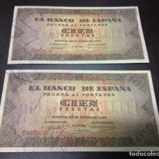 Billetes españoles: C.R. PAREJA CORRELATIVA 100 PESETAS BURGOS 1938. S/C. CON SU APRESTO. Lote 129098674
