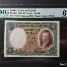 Billetes españoles: BANCO DE ESPAÑA. 25 PESETAS DE 1931, VICENTE LOPEZ - ESTADO PMG. 64 E.P.Q. Lote 129180491