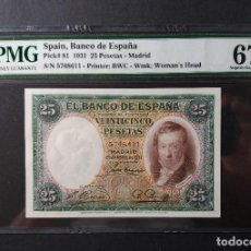 Billetes españoles: BANCO DE ESPAÑA. 25 PESETAS DE 1931, VICENTE LOPEZ - ESTADO PMG. 67 EPQ. Lote 129210423