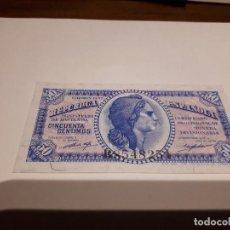 Billetes españoles: REPÚBLICA ESPAÑOLA, 50 CÉNTIMOS, PLANCHA. Lote 129384995