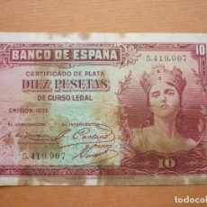 Billetes españoles: 10 PESETAS 1935 SIN SERIE. RC. Lote 163209452