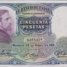 Billetes españoles: BILLETES ESPAÑOLES - II REPUBLICA - 50 PESETAS 1931 - SIN SERIE (EBC+). Lote 130087979
