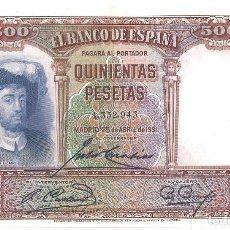 Billetes españoles: PRECIOSO BILLETE DE 500 PTAS DE LA 2ª REPUBLICA ESPAÑOLA AÑO 1931. Lote 130359406