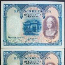 Billetes españoles: ESPAÑA. 500 PESETAS. 24 JULIO 1927. PAREJA CORRELATIVA. MBC+. Lote 130411430