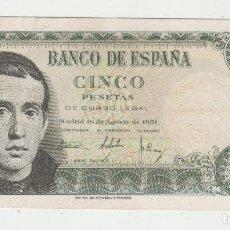 Billetes españoles: 5 PESETAS- 16 DE AGOSTO DE 1951-SC. Lote 130497158