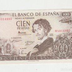 Billetes españoles: 100 PESETAS- 19 DE NOVIEMBRE DE 1965-SC. Lote 130497498
