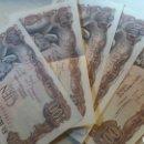 Billetes españoles: SERIE CORRELATIVA DE 5 BILLETES DE 100 PESETAS MANUEL DE FALLA. Lote 130899877