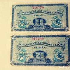 Billetes españoles: PAREJA CORRELATIVA 25 CENTIMOS CONSEJO DE ASTURIAS Y LEON. Lote 183879280