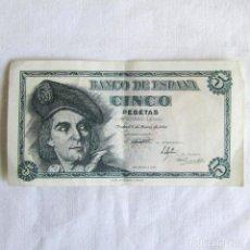 Billetes españoles: BILLETE DE ESPAÑA 1948. 5 PESETAS. Lote 131267991