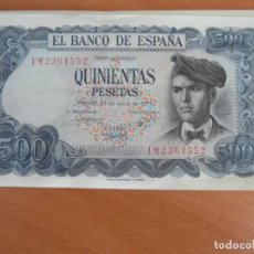 Billetes españoles: BILLETE DE 500 PTS. Lote 131908578