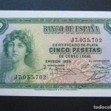 Billetes españoles: 5 PESETAS DE 1935 SERIE J-702 PLANCHA (NO CIRCULARON- RARO). Lote 132111946