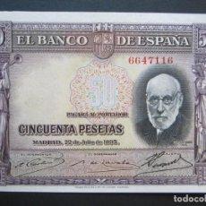 Billetes españoles: 50 PESETAS DE 1935 SIN SERIE-116 PLANCHA. Lote 132121474