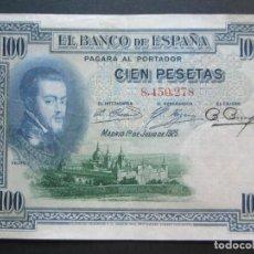 Billetes españoles: 100 PESETAS DE 1925 SIN SERIE-278 RARO. Lote 132121914
