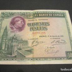 Billetes españoles: 500 PESETAS DE 1928 SIN SERIE-186. Lote 132122346