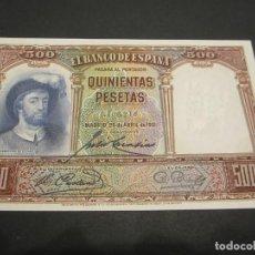 Billetes españoles: 500 PESETAS DE 1931 SIN SERIE-216 PLANCHA. Lote 132122366