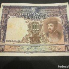 Billetes españoles: 1000 PESETAS DE 1925 SIN SERIE-900. Lote 132122414