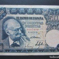 Billetes españoles: 500 PESETAS DE 1951 SIN SERIE-994. Lote 152051217