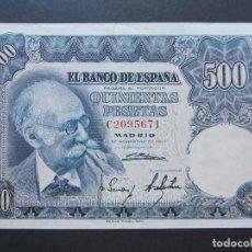 Billetes españoles: 500 PESETAS DE 1951 SERIE C-671 EBC+. Lote 132251598