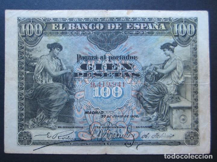 100 PESETAS DE 1906 SIN SERIE-941 BIEN CONSERVADO (Numismática - Notafilia - Billetes Españoles)