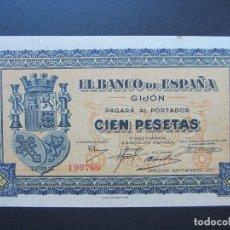 Billetes españoles: 100 PESETAS DE 1937 DE GIJÓN SIN SERIE-769 SC. Lote 132341594