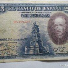 Billetes españoles: BANCO ESPAÑA 25 PTS. AGOSTO 1928. Lote 133065290