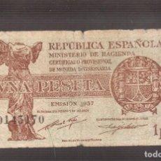 Billets espagnols: BILLETES ESPAÑOLES DE LA REPUBLICA . Lote 133239402