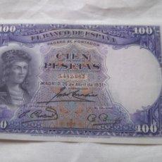 Billetes españoles: BILLETE CIEN 100 PESETAS 25 ABRIL 1931- II REPÚBLICA , SIN SERIE. Lote 123064543