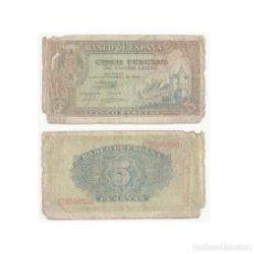 Billetes españoles: 5 PTS 1940 SERIE D. Lote 133383518