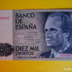 Billetes españoles: BILLETE 10000 PESETAS BANCO ESPAÑA JUAN CARLOS I EL ESCORIAL PLANCHA SERIE P. SC 1985 FELIPE VI. Lote 133571994