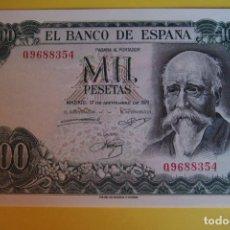 Billetes españoles: BILLETE 1000 PESETAS BANCO DE ESPAÑA. MADRID 17 SETIEMBRE 1971. JOSÉ ECHEGARAY. SC PLANCHA SERIE Q. Lote 133575142
